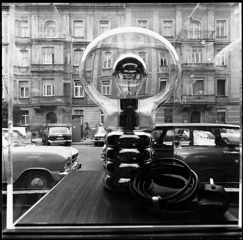 Bulb Ingo Maurer